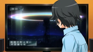 Captain Earth 07