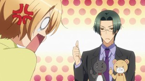 Love Stage!! - 03