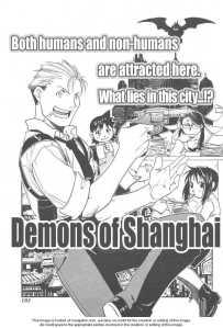 Demons of Shanghai